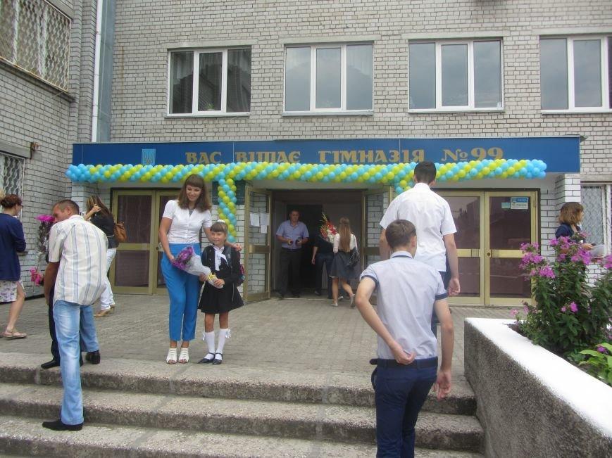 Начало школьной поры в Днепропетровске или «первый раз - в первый класс» (ФОТО), фото-1