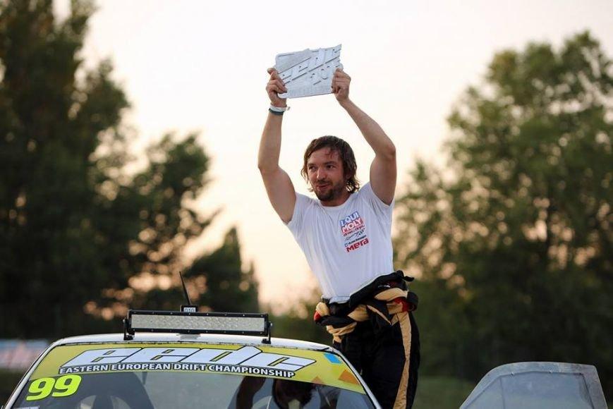 Белорусский дрифтер Дмитрий Нагула выиграл финальный этап чемпионата Восточной Европы по дрифтингу (фото) - фото 1