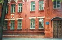 дом Глейзера