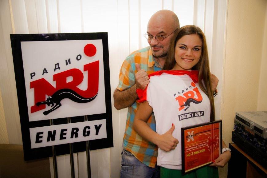 Финал фотоконкурса Go26 и Радио Energy, фото-1