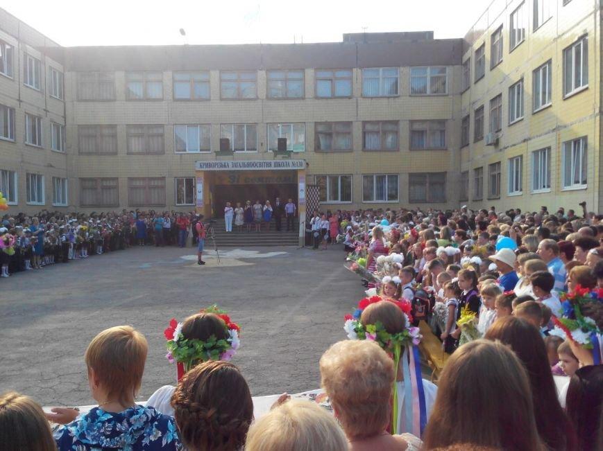 В Кривом Роге для 7 тысяч первоклашек  прозвучал первый  звонок(ФОТО) (фото) - фото 1