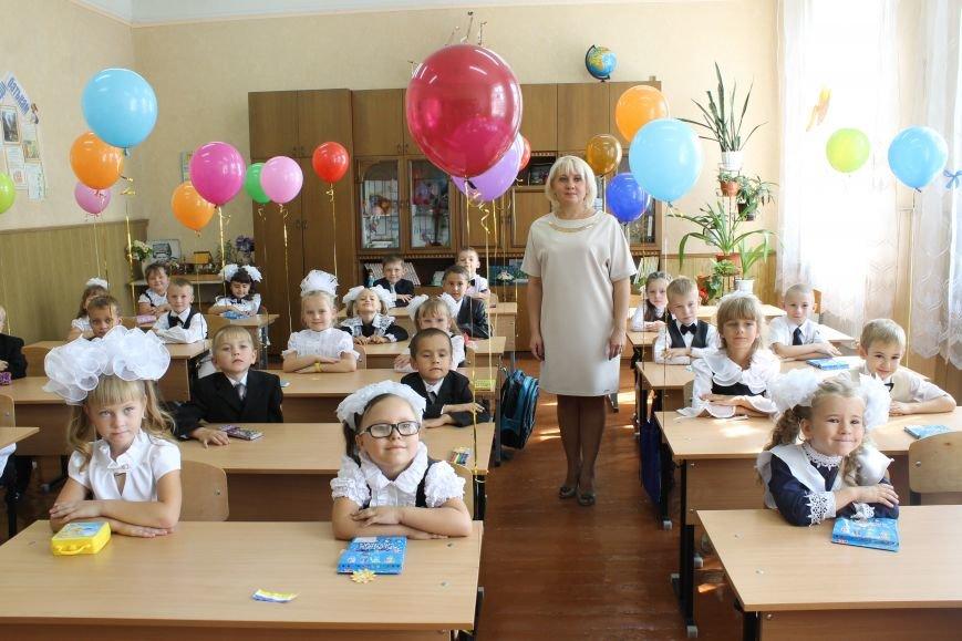 Добропольская гимназия приняла первоклашек (ФОТО, ВИДЕО), фото-4