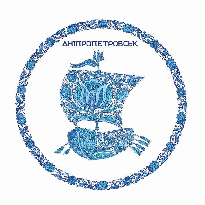 дніпро18942_n