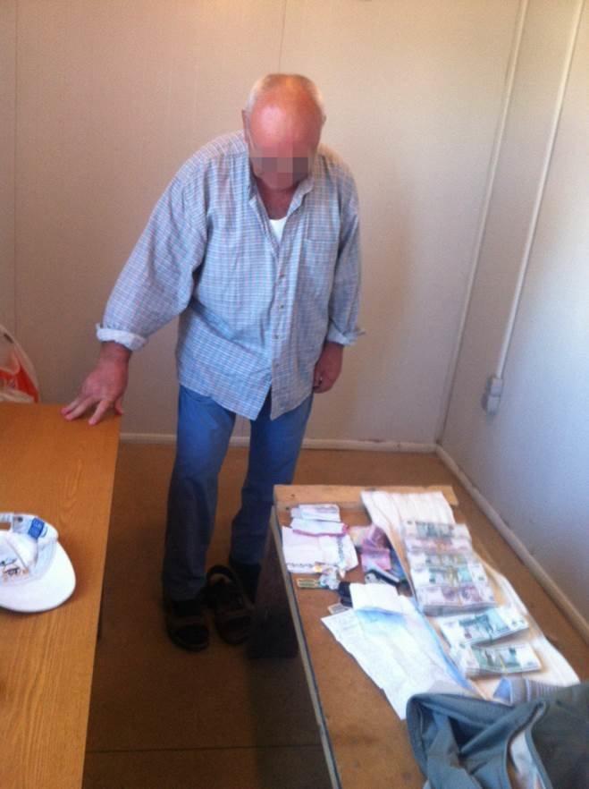 В СБУ оприлюднили фото полтавця, який віз гроші терористам (фото) - фото 1