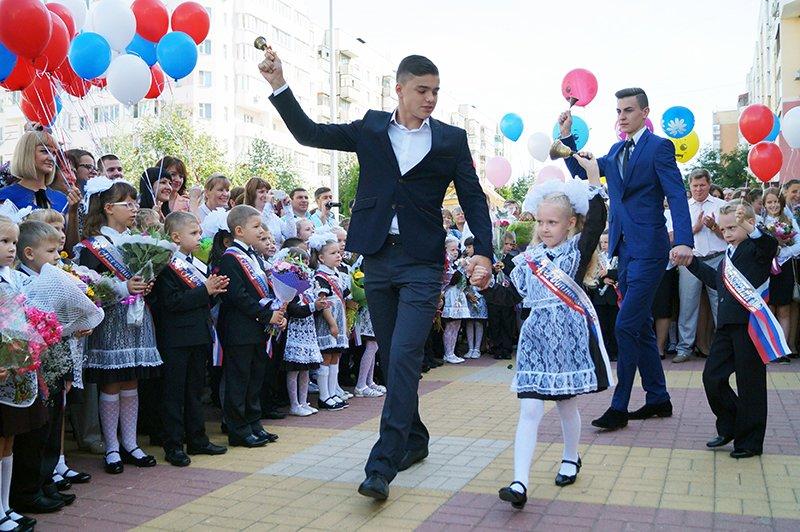 Больше четырёх тысяч белгородских первоклашек переступили в этом году пороги школ (фото) - фото 1
