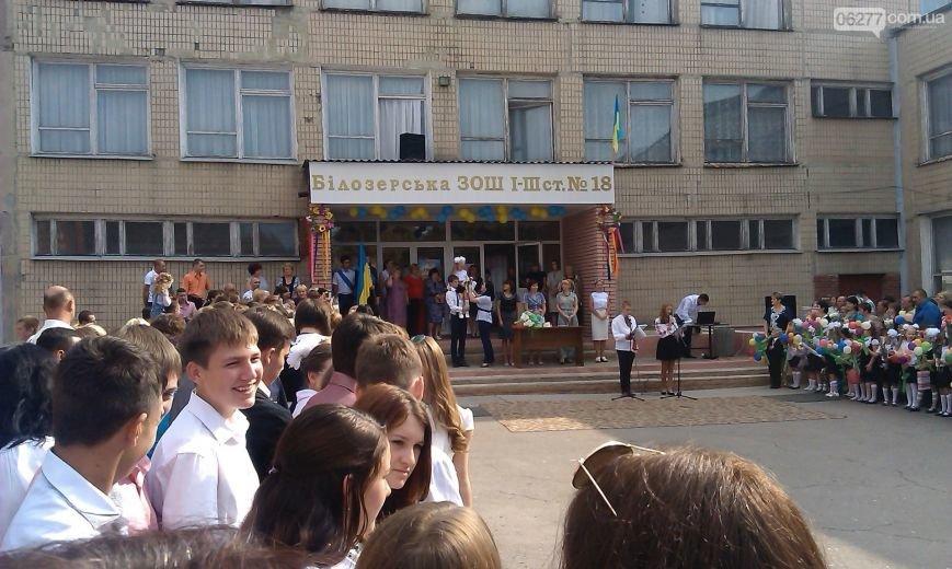 Прозвенел первый звонок в школах большого Доброполья (ФОТО), фото-7
