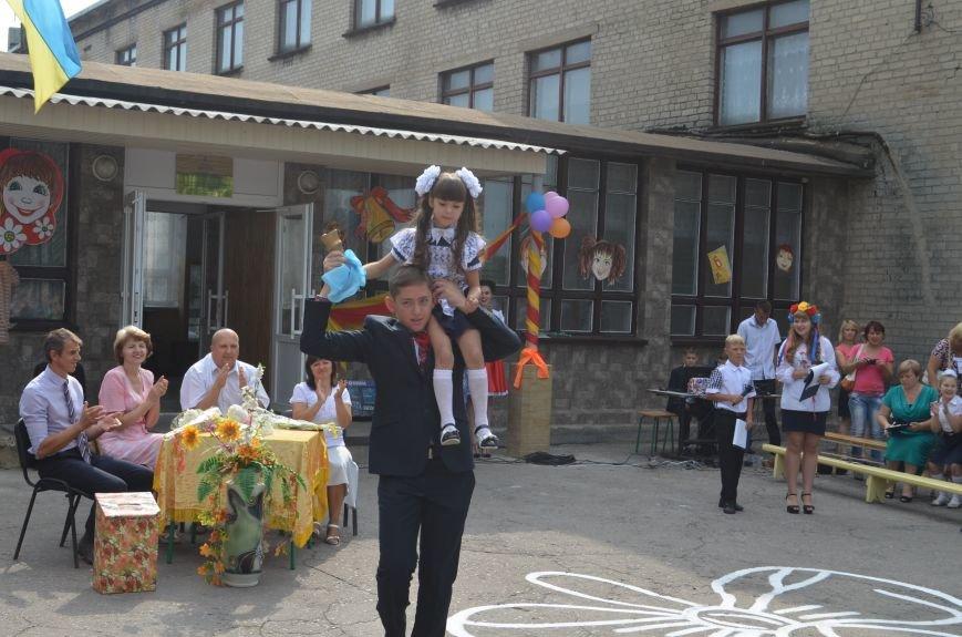 Прозвенел первый звонок в школах большого Доброполья (ФОТО), фото-15
