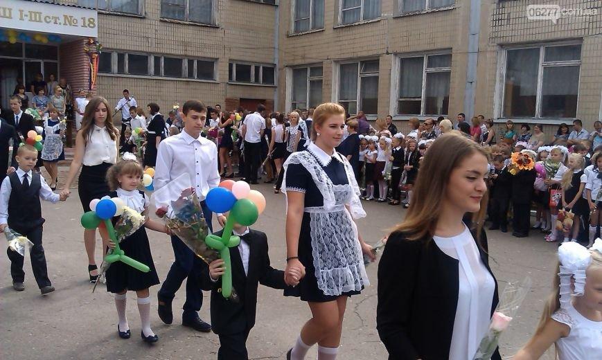 Прозвенел первый звонок в школах большого Доброполья (ФОТО), фото-8