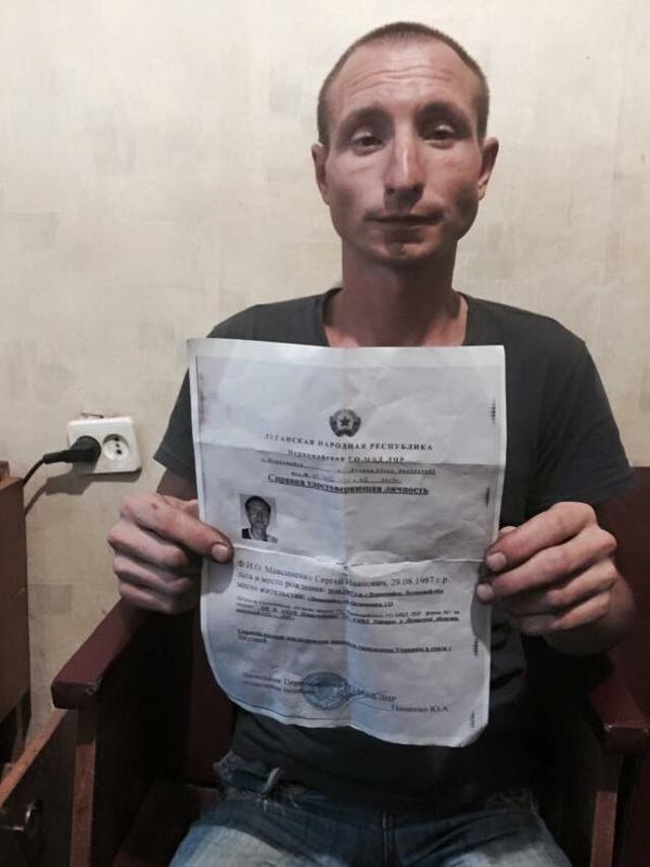 В «ЛНР» выдали справку для получения украинского паспорта (ФОТОФАКТ) (фото) - фото 1