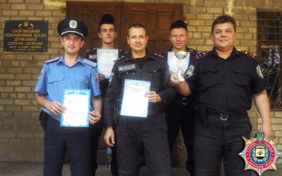 Команда Славянского горотдела победила в профессиональных соревнованиях (фото) - фото 1