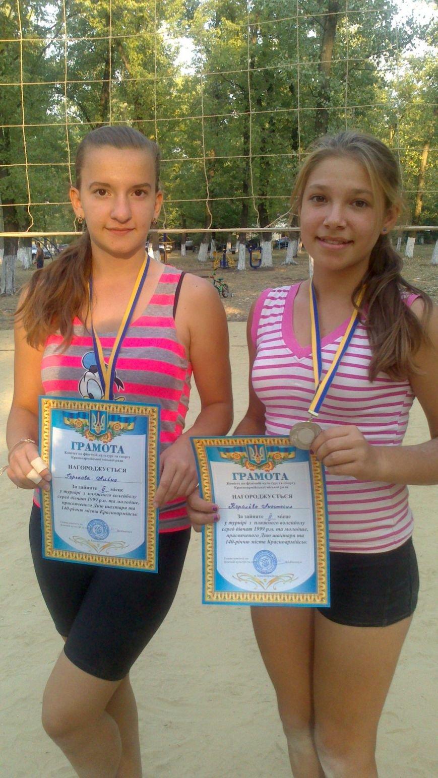 К 140-летию Красноармейска в парке «Юбилейный» прошли соревнования по пляжному волейболу (фото) - фото 1