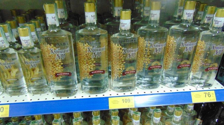 В Мариуполе  1 сентября  повысились  цены на алкоголь (фото) - фото 1