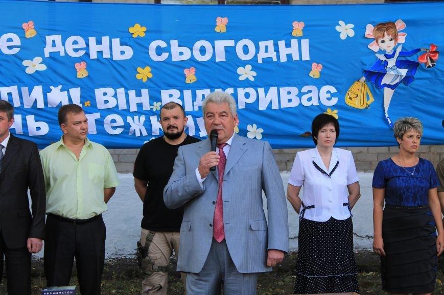 Часовоярских школьников поздравить с началом учебного года приехал мэр Артемовска, фото-4