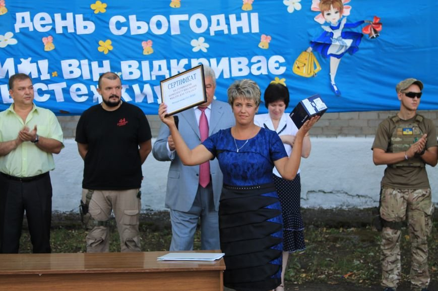 Часовоярских школьников поздравить с началом учебного года приехал мэр Артемовска, фото-5