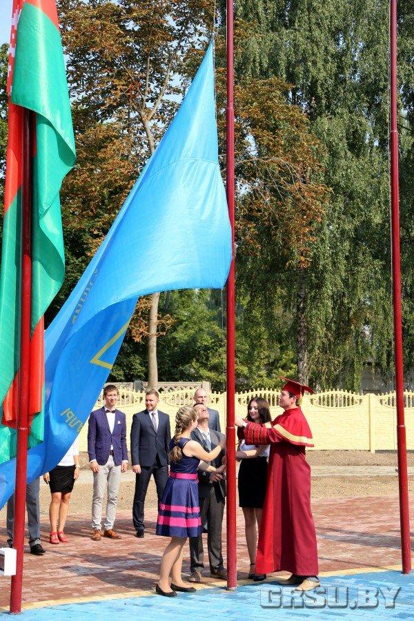 В ГрГУ им Купалы появилась площадь университетского флага (фото) - фото 3