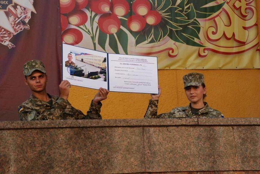 Як відзначили День знань в Академії сухопутних військ (ФОТОРЕПОРТАЖ), фото-1