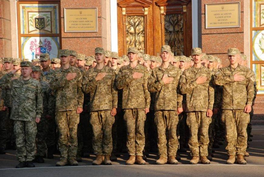 Як відзначили День знань в Академії сухопутних військ (ФОТОРЕПОРТАЖ), фото-5