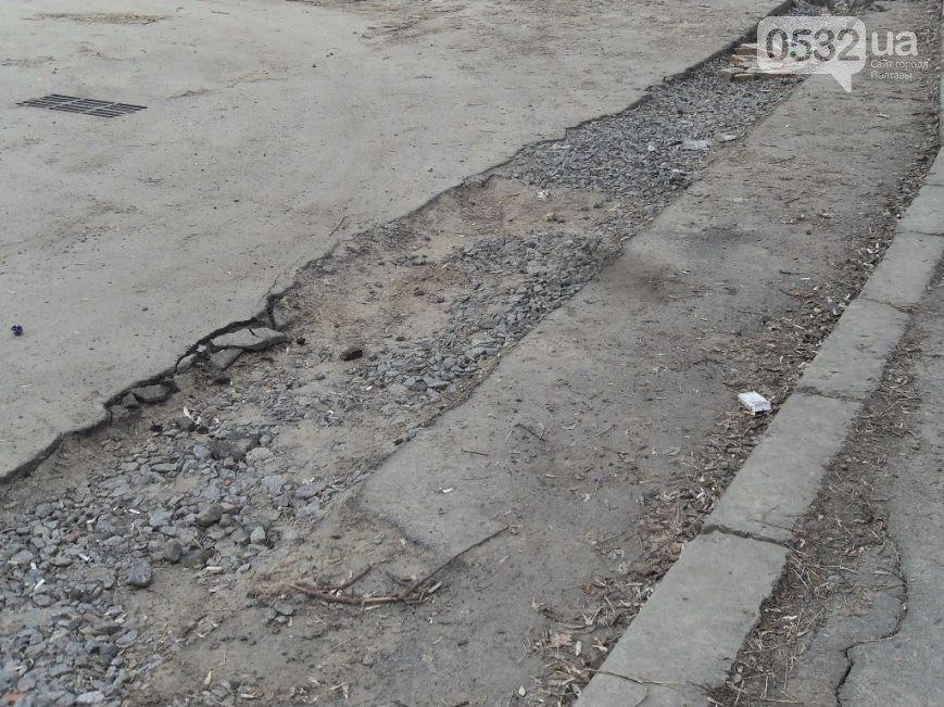 У Полтаві комунальні служби нарешті відремонтували покинуту ділянку дороги. Фото (фото) - фото 1