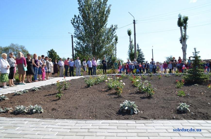 В Соледаре открыли новый сквер (фото) - фото 1