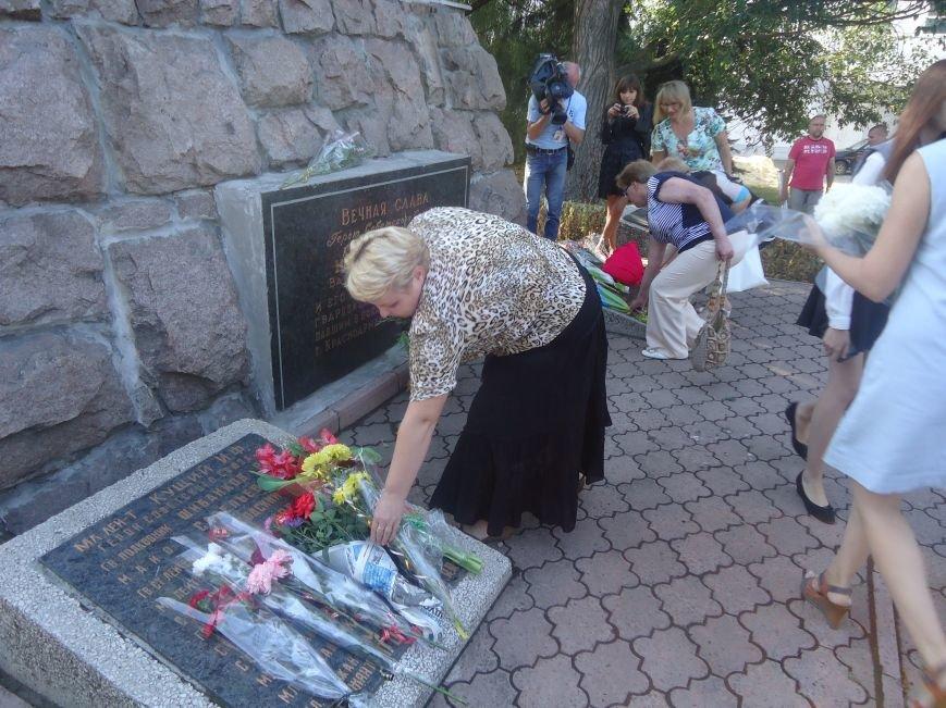 Красноармейск почтил 70-ю годовщину окончания Второй мировой войны (фото) - фото 3