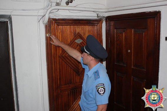 Милиционеры Славянска провели комплексную подготовку (фото) - фото 1