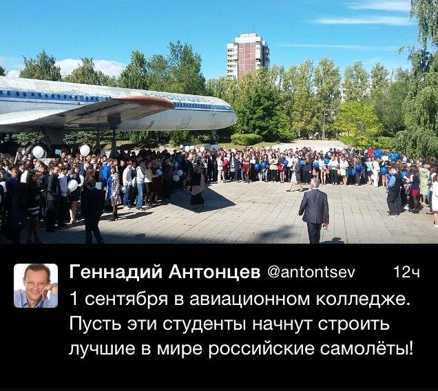 Первое сентября глазами ульяновских чиновников (фото) - фото 2