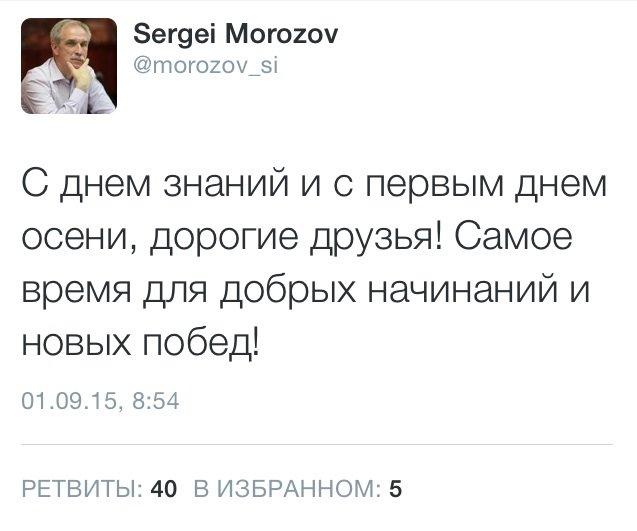 Первое сентября глазами ульяновских чиновников (фото) - фото 1