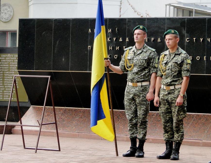 Відбулося урочисте вшанування подвигу українців у Другій світовій війні (Фото) (фото) - фото 1