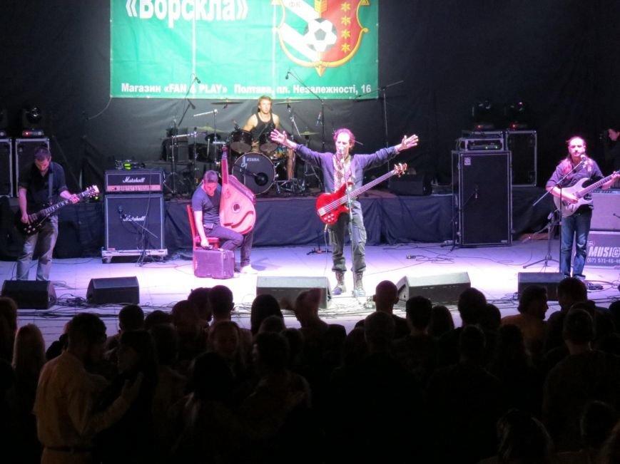 Криворожская группа «Шепіт Нагваля» выступила на международном фестивале Vorskla-Rock'n'Ball (ФОТО), фото-9