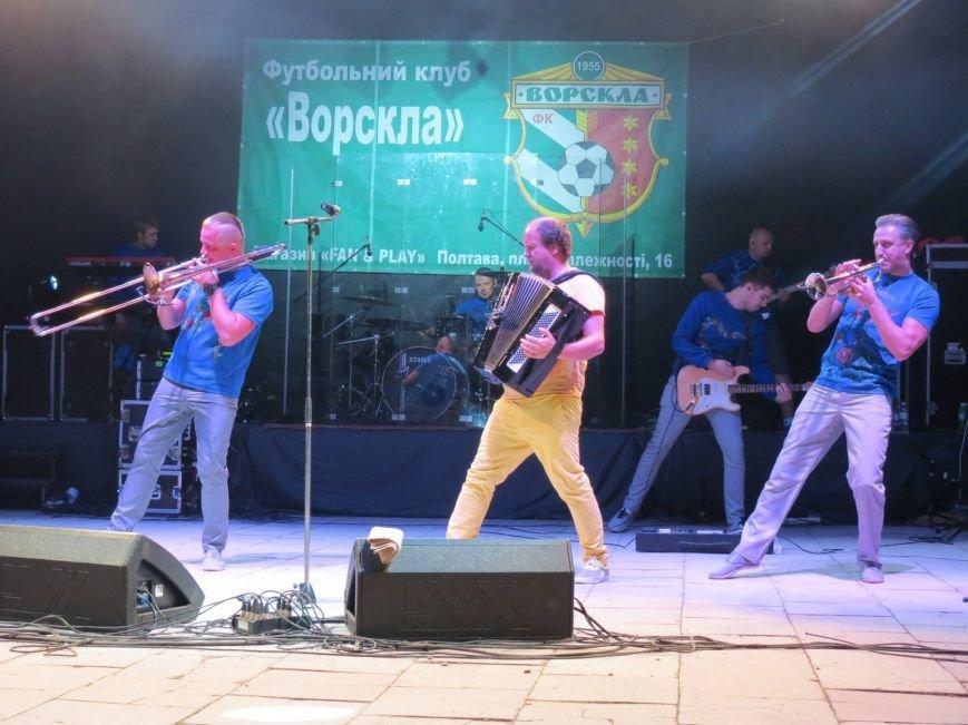 Криворожская группа «Шепіт Нагваля» выступила на международном фестивале Vorskla-Rock'n'Ball (ФОТО), фото-6