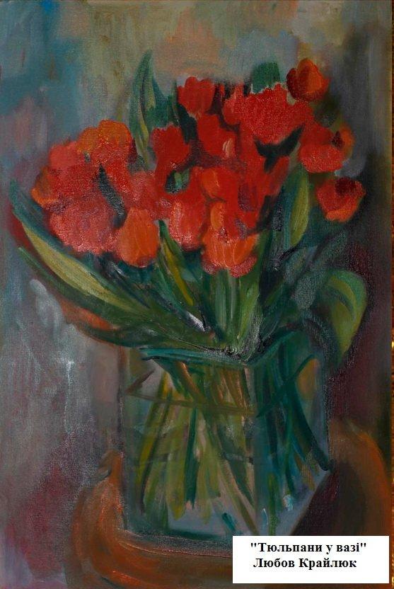 Поранені бійці АТО з Житомирщини у госпіталі малюють картини для благодійного аукціону (фото) - фото 1