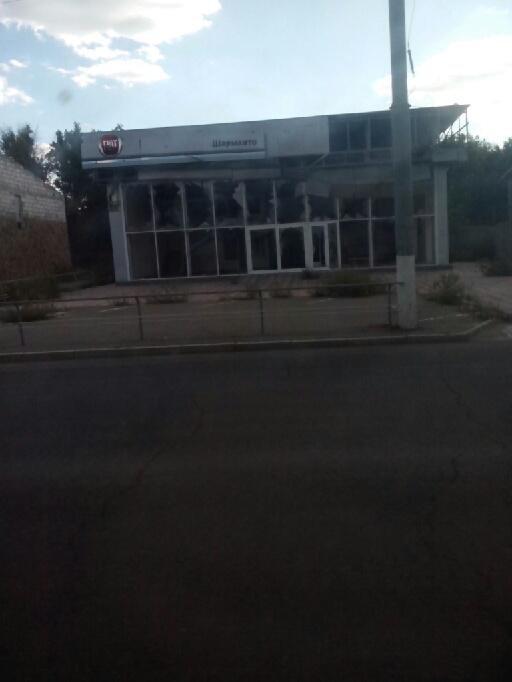 Как выглядит сегодня гипермаркет «Метро» в Луганске (ФОТОФАКТ) (фото) - фото 2