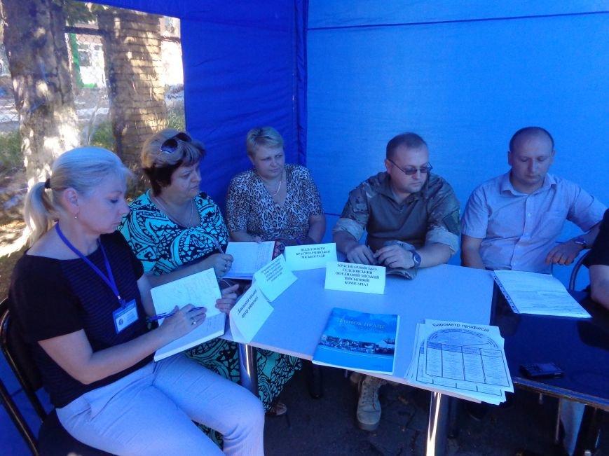 В Красноармейском центре занятости обсудили проблемы переселенцев и социальную политику (фото) - фото 3