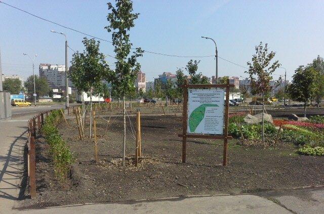 В Днепровском районе Киева открыли новый сквер (ФОТО) (фото) - фото 3