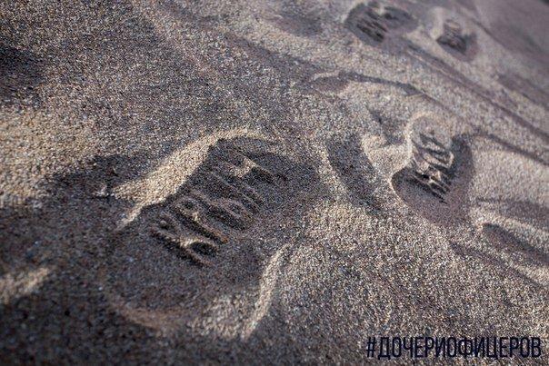 В Крыму выпустили обувь, которая оставляет следы с надписью «Крым Наш» (ФОТОФАКТ) (фото) - фото 4