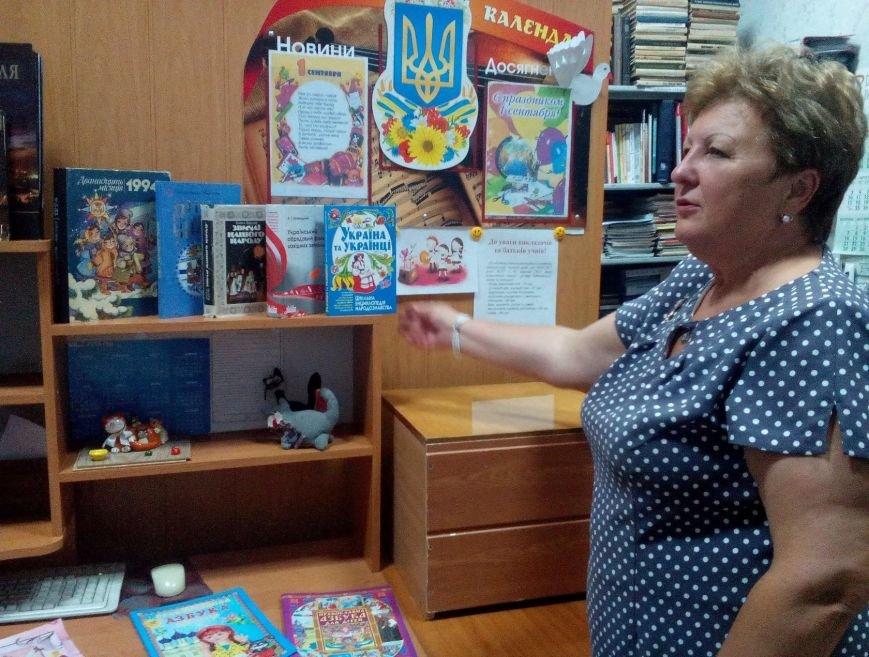 Праздник книг в Артемовске (фото) - фото 1