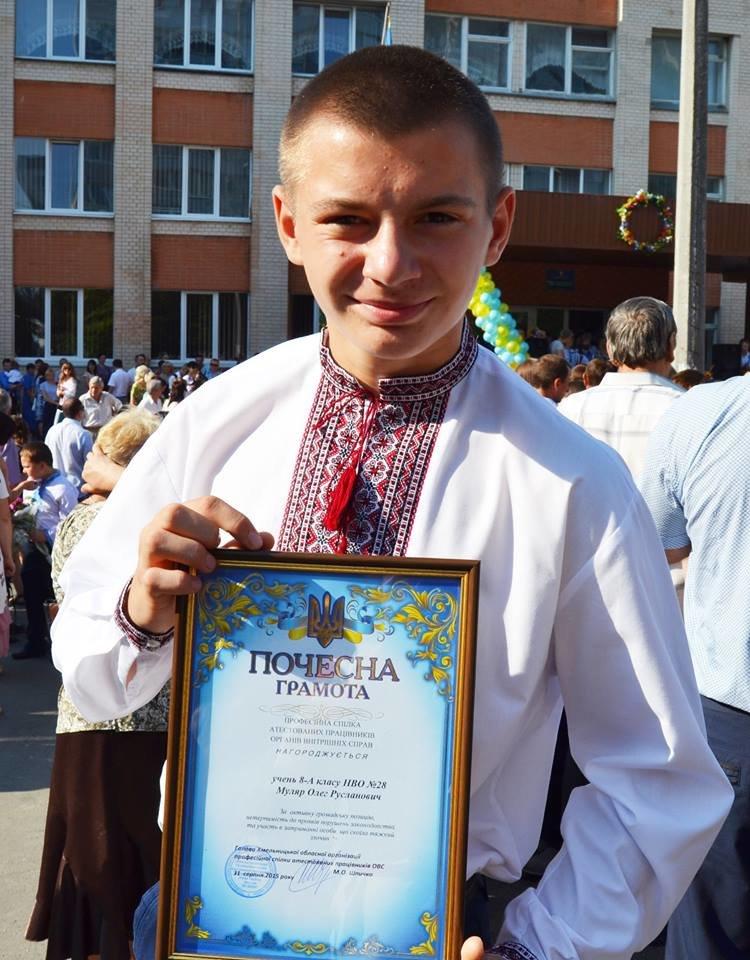 Герої серед нас: школяра нагородили Почесною грамотою за проявлену мужність у затриманні правопорушника (Фото), фото-1