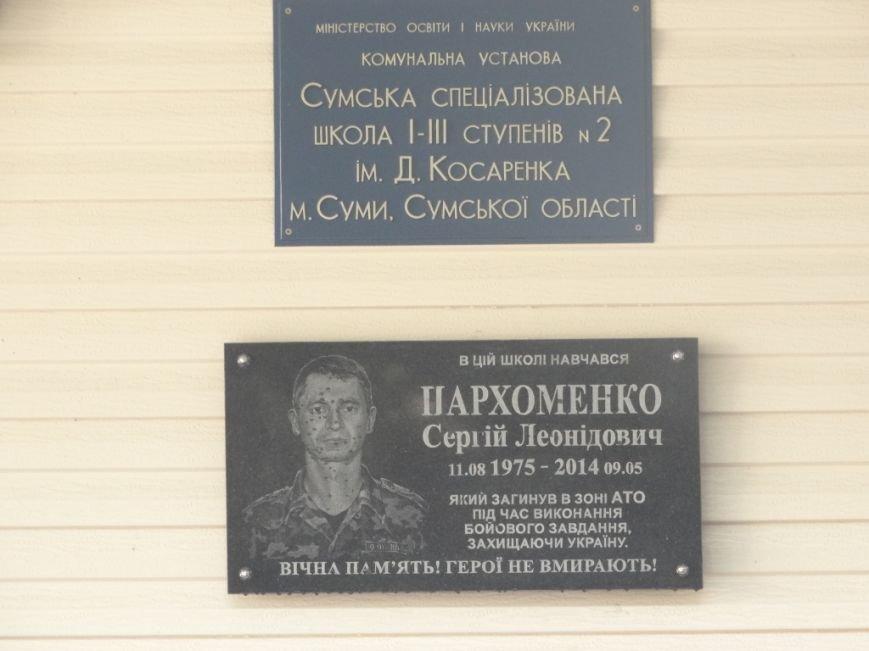 В честь погибшего в АТО сумчанина установили мемориальную доску (ФОТО), фото-2
