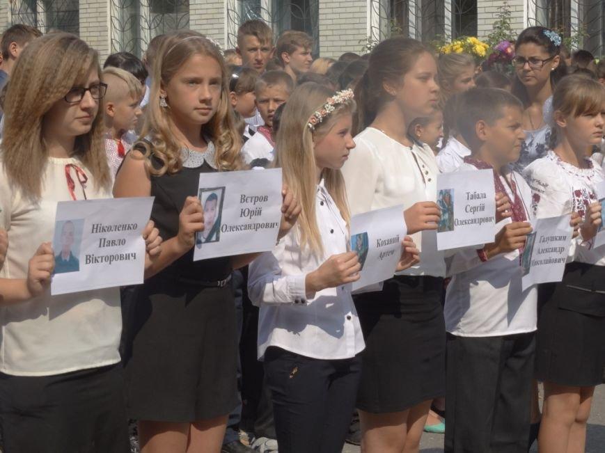В честь погибшего в АТО сумчанина установили мемориальную доску (ФОТО), фото-1