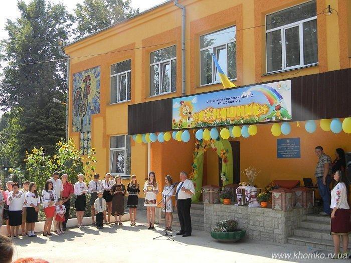 У Рівному відкрили ще один новий дитячий садок (фото) - фото 3