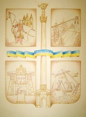 Наша Україна