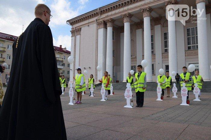 В центре Гродно почтят память детей, погибших в дорожных авариях (фото) - фото 1