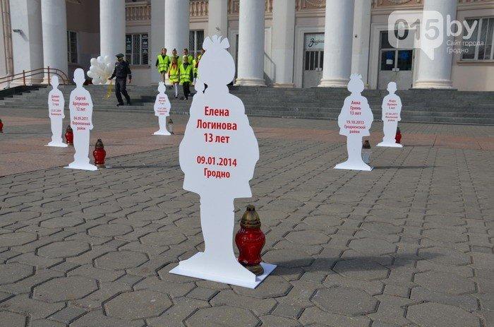 В центре Гродно почтят память детей, погибших в дорожных авариях (фото) - фото 5