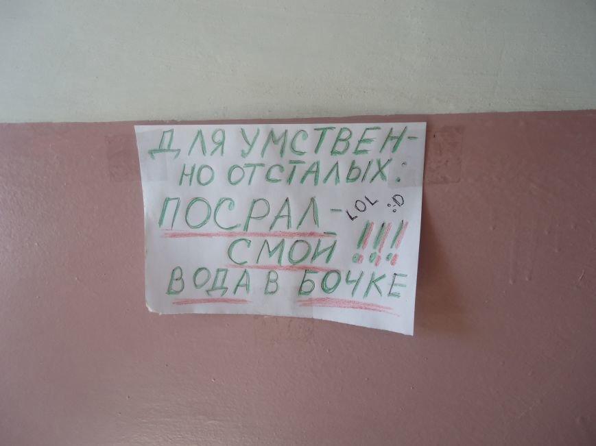Ревизор по-красноармейски: как живут студенты КИИДонНТУ? (фото) - фото 3