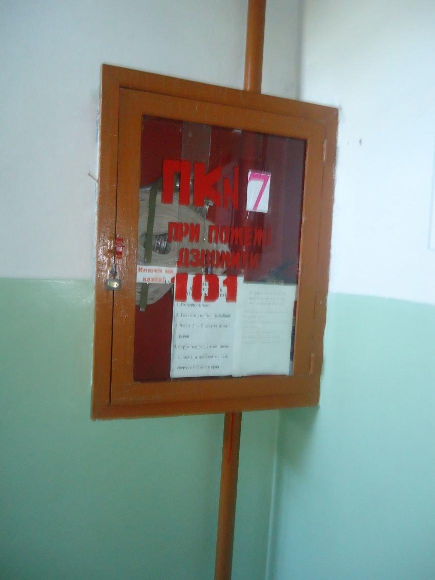Ревизор по-красноармейски: как живут студенты КИИДонНТУ? (фото) - фото 4