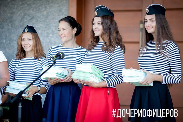 Крымским школьникам раздали тетради с портретами и цитатами Путина (ФОТОФАКТ) (фото) - фото 6