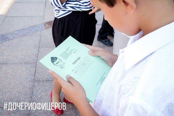 Крымским школьникам раздали тетради с портретами и цитатами Путина (ФОТОФАКТ) (фото) - фото 3
