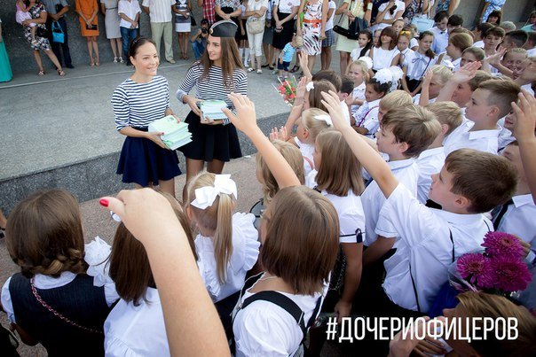 Крымским школьникам раздали тетради с портретами и цитатами Путина (ФОТОФАКТ) (фото) - фото 5