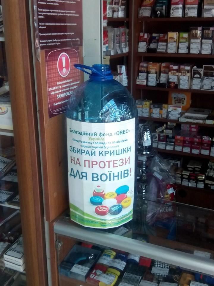 Собирая крышки на протезы для военных, Краматорск очищается от пластика, фото-3