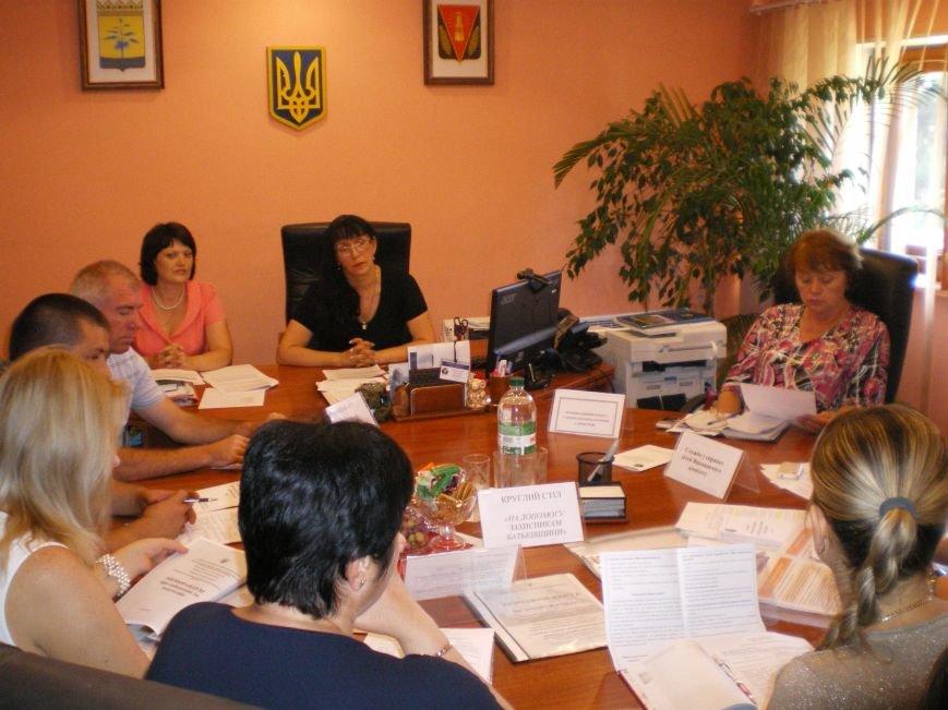 В Димитровском центре занятости отметили необходимость социальной адаптации участников АТО (фото) - фото 2